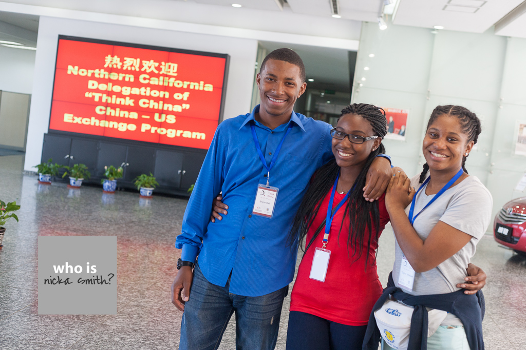 Think China 2013 by ns2 photography